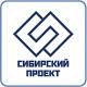 Сибирский проект